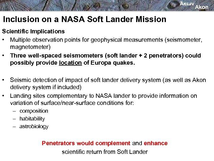 Άκων Akon Inclusion on a NASA Soft Lander Mission Scientific Implications • Multiple observation