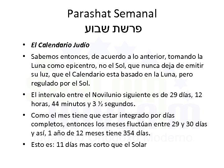 Parashat Semanal פרשת שבוע • El Calendario Judío • Sabemos entonces, de acuerdo a
