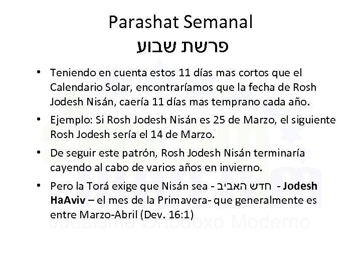 Parashat Semanal פרשת שבוע • Teniendo en cuenta estos 11 días mas cortos que