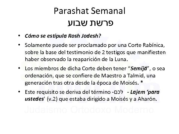 Parashat Semanal פרשת שבוע • Cómo se estipula Rosh Jodesh? • Solamente puede ser