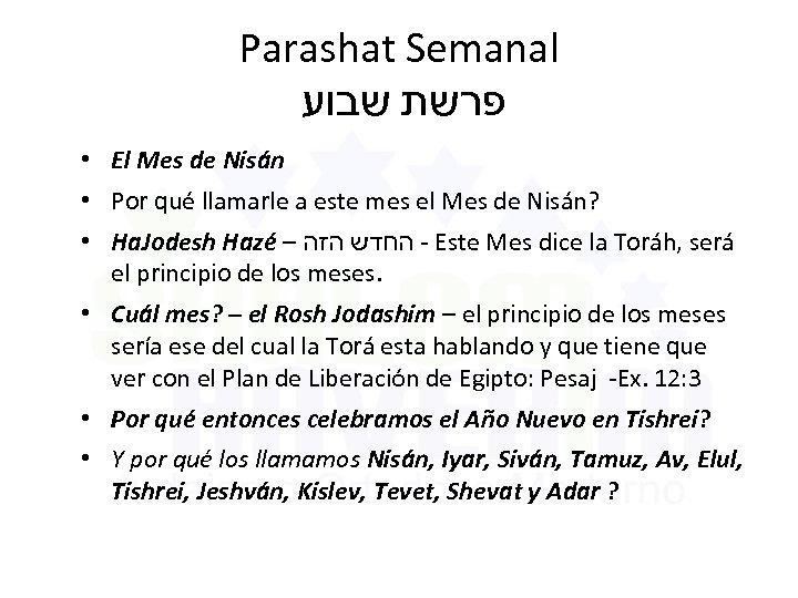 Parashat Semanal פרשת שבוע • El Mes de Nisán • Por qué llamarle a