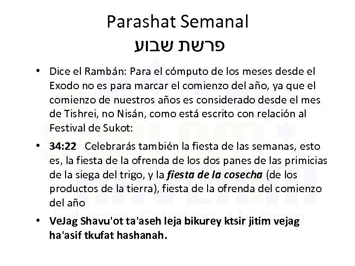Parashat Semanal פרשת שבוע • Dice el Rambán: Para el cómputo de los meses