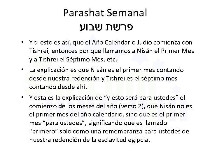 Parashat Semanal פרשת שבוע • Y si esto es así, que el Año Calendario
