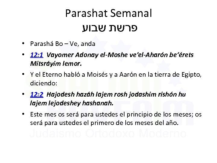 Parashat Semanal פרשת שבוע • Parashá Bo – Ve, anda • 12: 1 Vayomer
