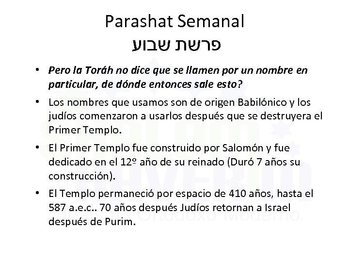 Parashat Semanal פרשת שבוע • Pero la Toráh no dice que se llamen por