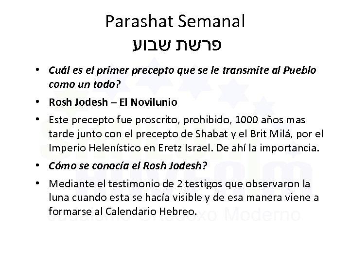 Parashat Semanal פרשת שבוע • Cuál es el primer precepto que se le transmite