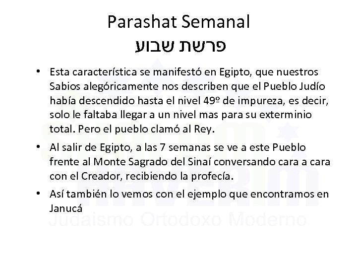 Parashat Semanal פרשת שבוע • Esta característica se manifestó en Egipto, que nuestros Sabios