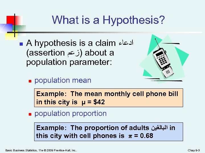 What is a Hypothesis? n A hypothesis is a claim ﺍﺩﻋﺎﺀ (assertion )ﺯﻋﻢ about