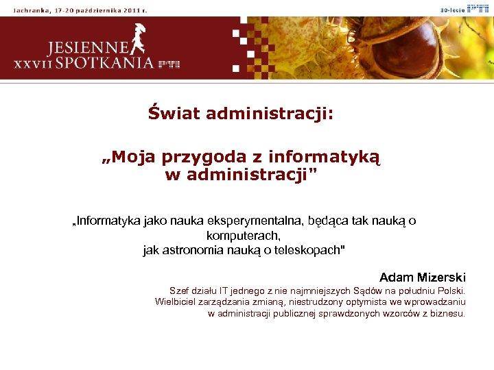 """Świat administracji: """"Moja przygoda z informatyką w administracji"""
