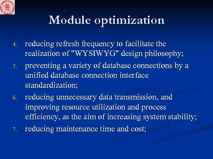 Module optimization 4. 5. 6. 7. reducing refresh frequency to facilitate the realization of