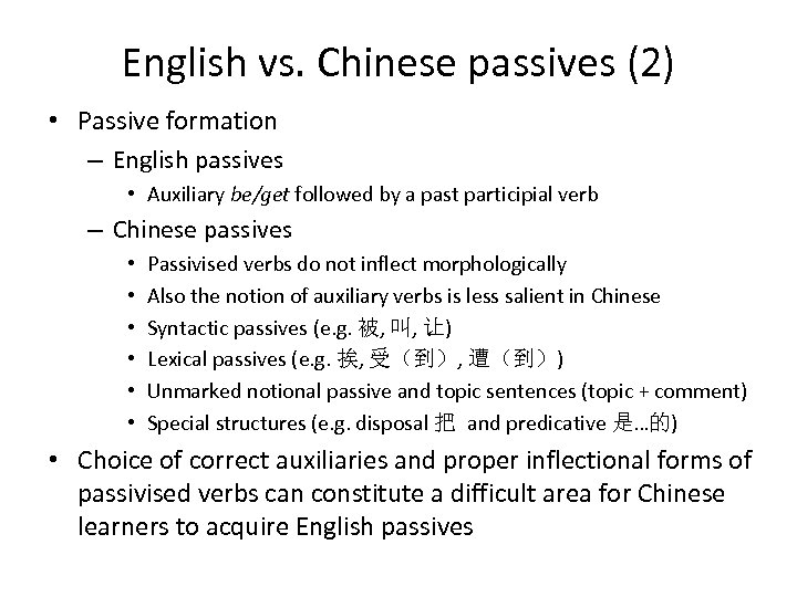 English vs. Chinese passives (2) • Passive formation – English passives • Auxiliary be/get