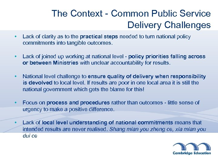 The Context - Common Public Service Delivery Challenges • Lack of clarity as to