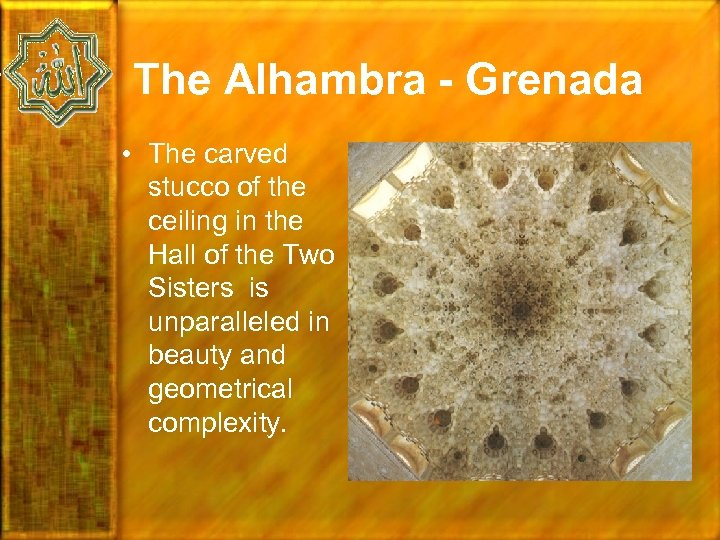 The Alhambra - Grenada • The carved stucco of the ceiling in the Hall