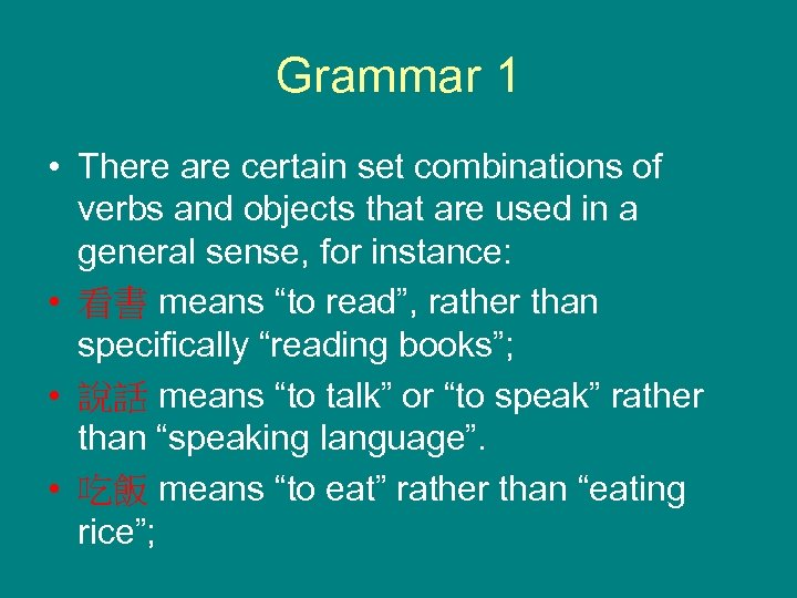 Grammar 1 • There are certain set combinations of verbs and objects that are