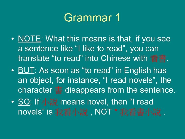 Grammar 1 • NOTE: What this means is that, if you see a sentence