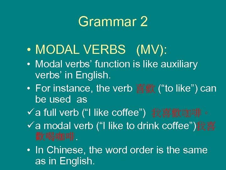 Grammar 2 • MODAL VERBS (MV): • Modal verbs' function is like auxiliary verbs'