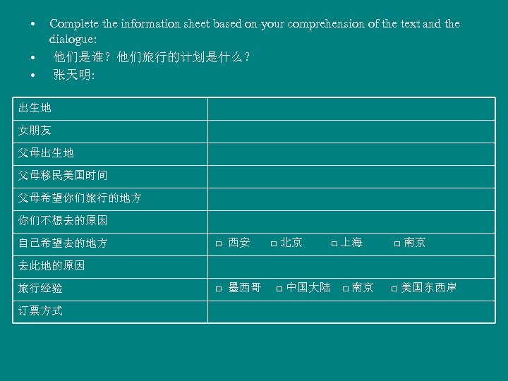 • • • Complete the information sheet based on your comprehension of the