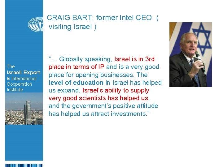 CRAIG BART: former Intel CEO ( visiting Israel ) The Israeli Export & International