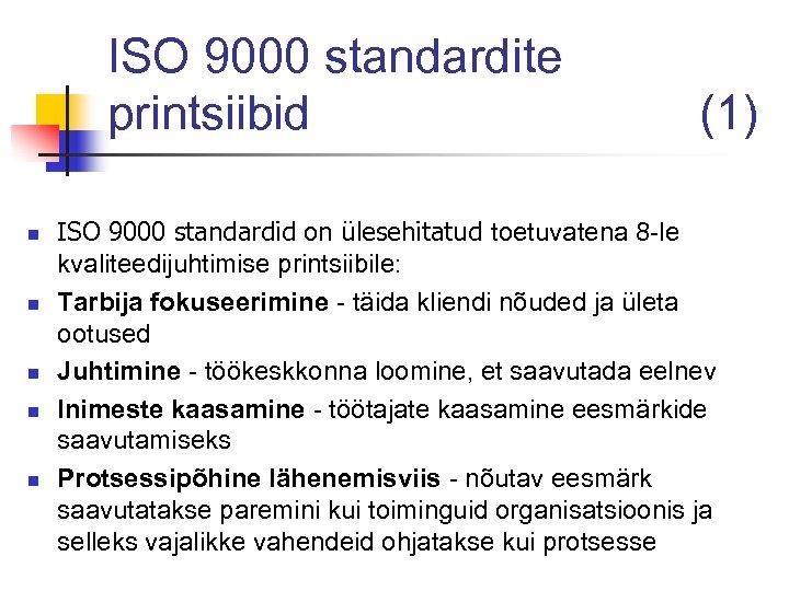 ISO 9000 standardite printsiibid n n n (1) ISO 9000 standardid on ülesehitatud toetuvatena