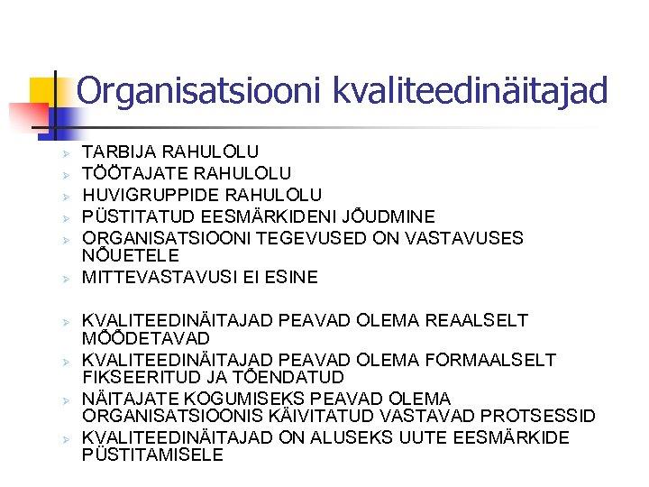 Organisatsiooni kvaliteedinäitajad Ø Ø Ø Ø Ø TARBIJA RAHULOLU TÖÖTAJATE RAHULOLU HUVIGRUPPIDE RAHULOLU PÜSTITATUD