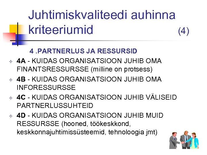 Juhtimiskvaliteedi auhinna kriteeriumid (4) ² ² 4. PARTNERLUS JA RESSURSID 4 A - KUIDAS