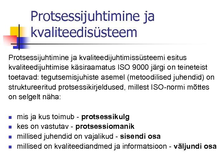 Protsessijuhtimine ja kvaliteedisüsteem Protsessijuhtimine ja kvaliteedijuhtimissüsteemi esitus kvaliteedijuhtimise käsiraamatus ISO 9000 järgi on teineteist