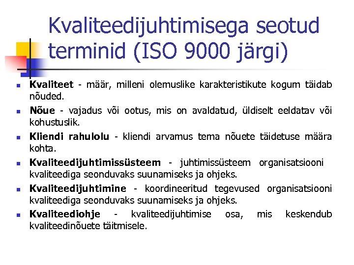 Kvaliteedijuhtimisega seotud terminid (ISO 9000 järgi) n n n Kvaliteet - määr, milleni olemuslike