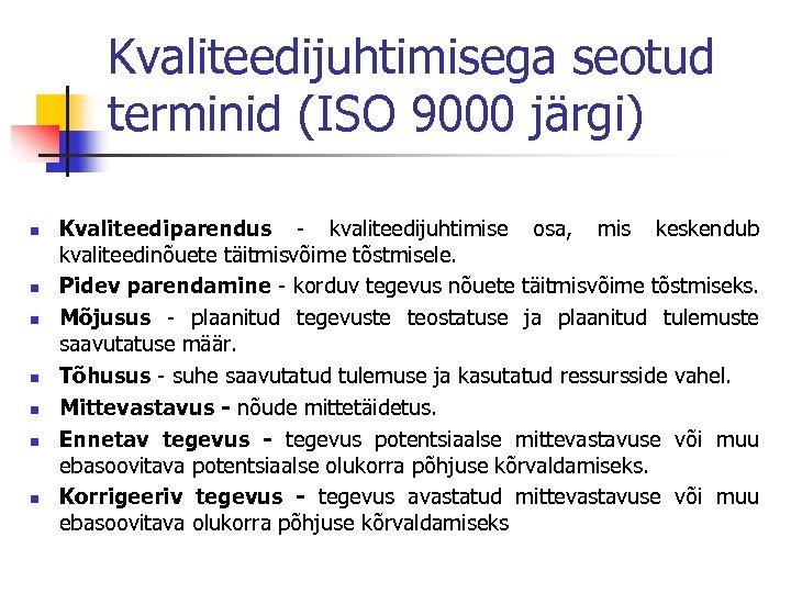 Kvaliteedijuhtimisega seotud terminid (ISO 9000 järgi) n n n n Kvaliteediparendus - kvaliteedijuhtimise osa,