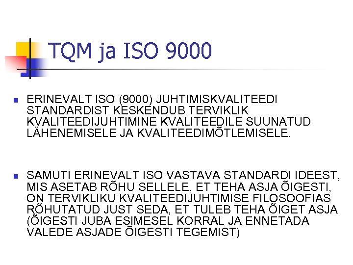 TQM ja ISO 9000 n n ERINEVALT ISO (9000) JUHTIMISKVALITEEDI STANDARDIST KESKENDUB TERVIKLIK KVALITEEDIJUHTIMINE