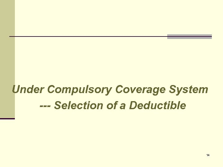 Under Compulsory Coverage System --- Selection of a Deductible 14