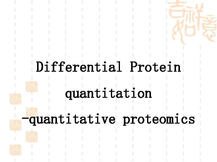 Differential Protein quantitation -quantitative proteomics