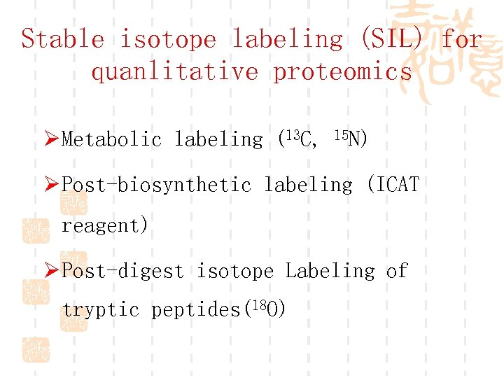 Stable isotope labeling (SIL) for quanlitative proteomics Ø Metabolic labeling (13 C, 15 N)