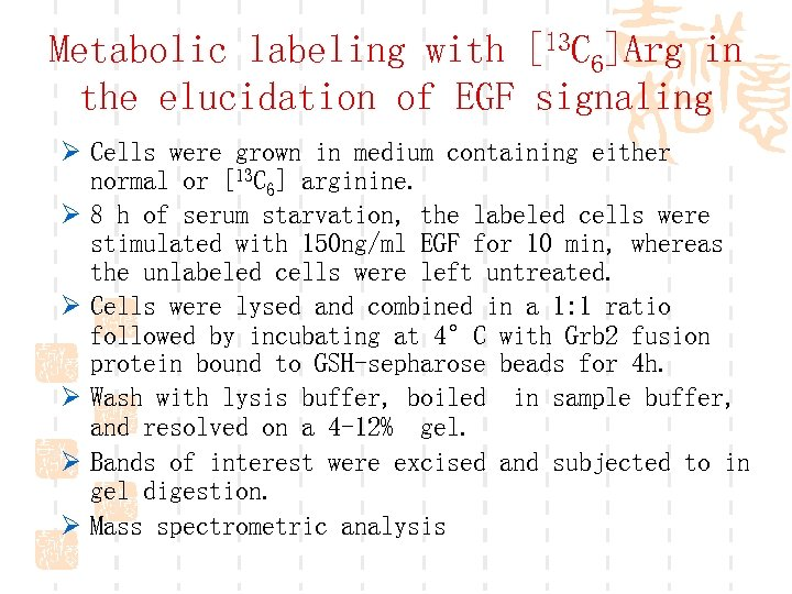 Metabolic labeling with [13 C 6]Arg in the elucidation of EGF signaling Ø Cells