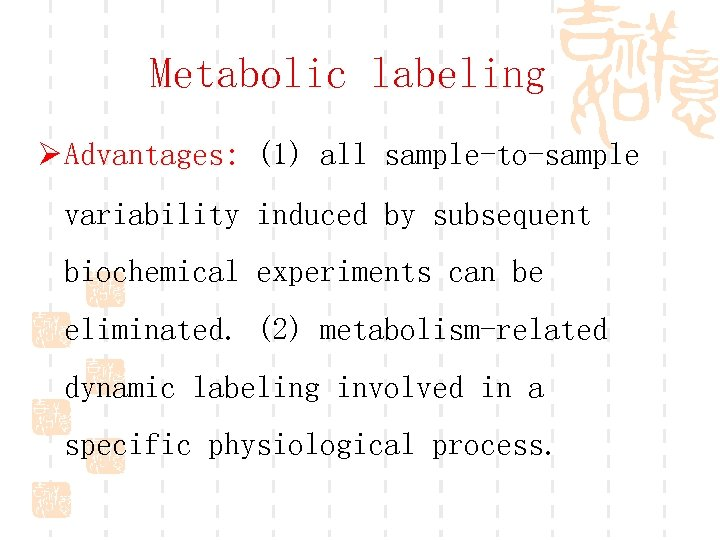 Metabolic labeling Ø Advantages: (1) all sample-to-sample variability induced by subsequent biochemical experiments can