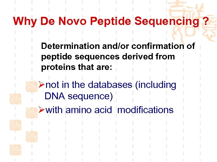 Why De Novo Peptide Sequencing ? Determination and/or confirmation of peptide sequences derived from
