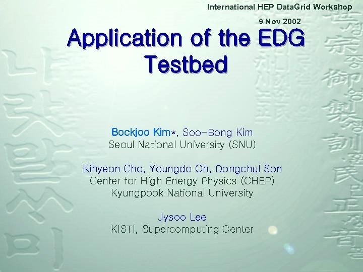 International HEP Data. Grid Workshop 9 Nov 2002 Application of the EDG Testbed Bockjoo