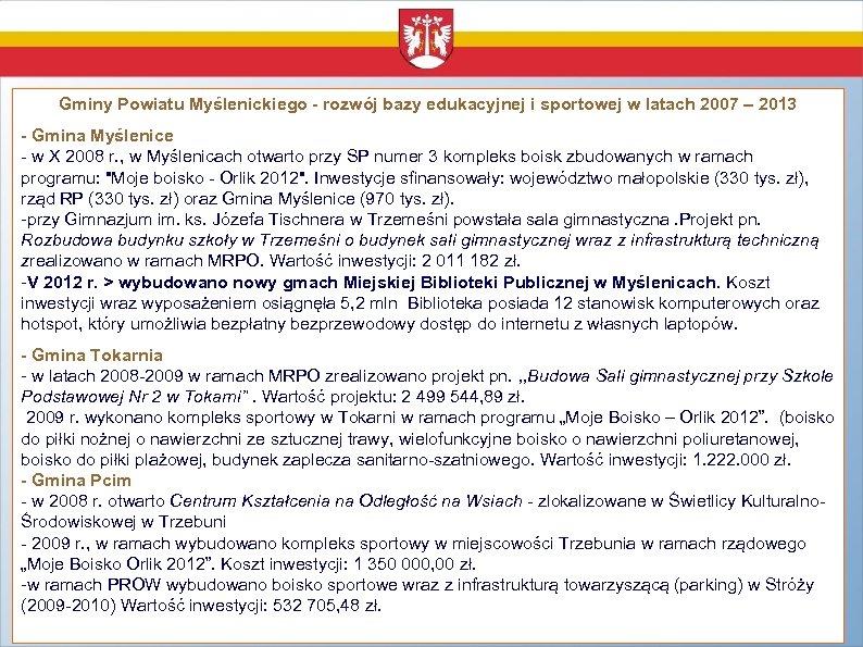 Gminy Powiatu Myślenickiego - rozwój bazy edukacyjnej i sportowej w latach 2007 – 2013