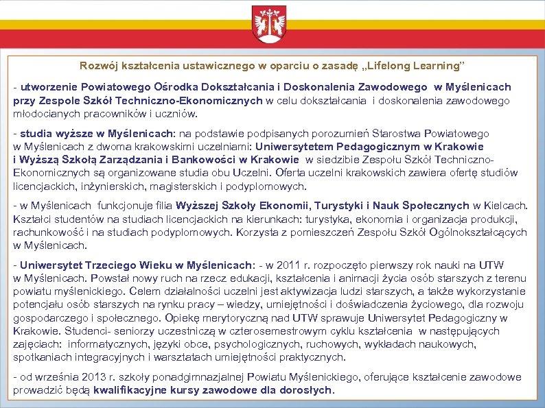 """Rozwój kształcenia ustawicznego w oparciu o zasadę """"Lifelong Learning"""" - utworzenie Powiatowego Ośrodka Dokształcania"""