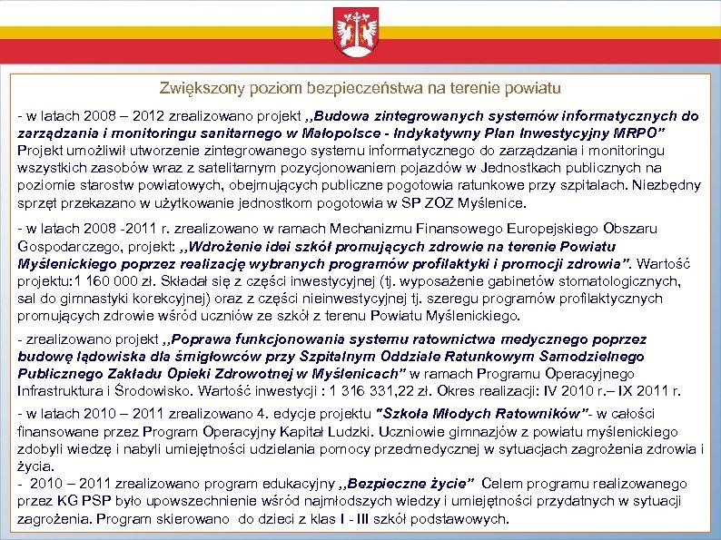 Zwiększony poziom bezpieczeństwa na terenie powiatu - w latach 2008 – 2012 zrealizowano projekt