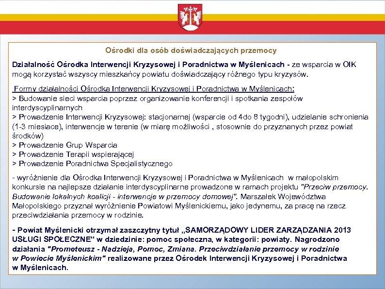 Ośrodki dla osób doświadczających przemocy, Działalność Ośrodka Interwencji Kryzysowej i Poradnictwa w Myślenicach -