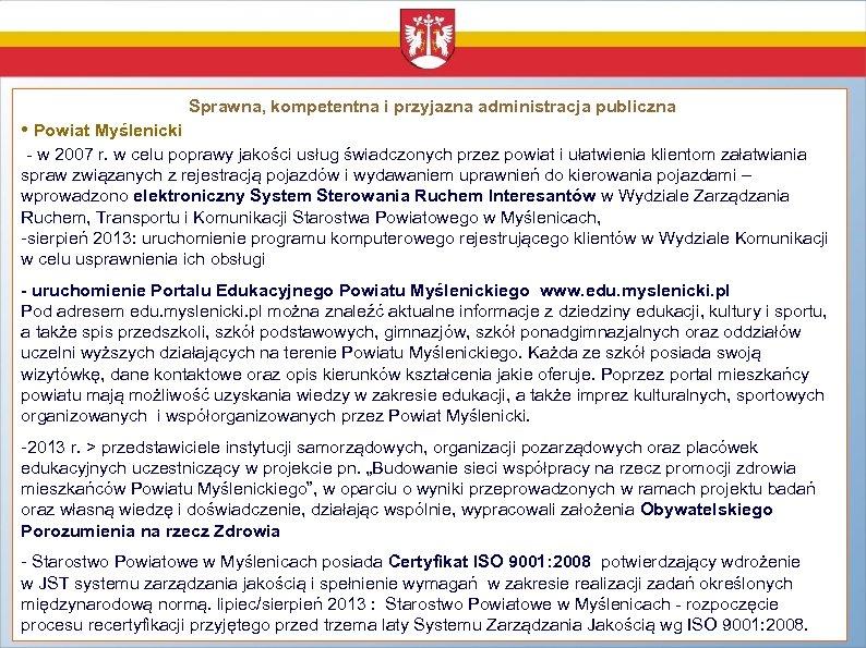 Sprawna, kompetentna i przyjazna administracja publiczna • Powiat Myślenicki - w 2007 r.