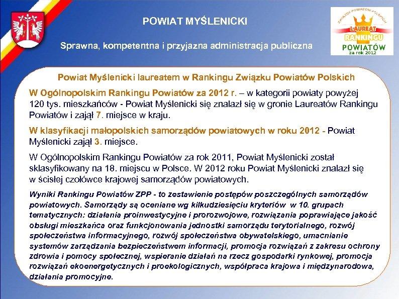 POWIAT MYŚLENICKI Sprawna, kompetentna i przyjazna administracja publiczna Powiat Myślenicki laureatem w Rankingu Związku
