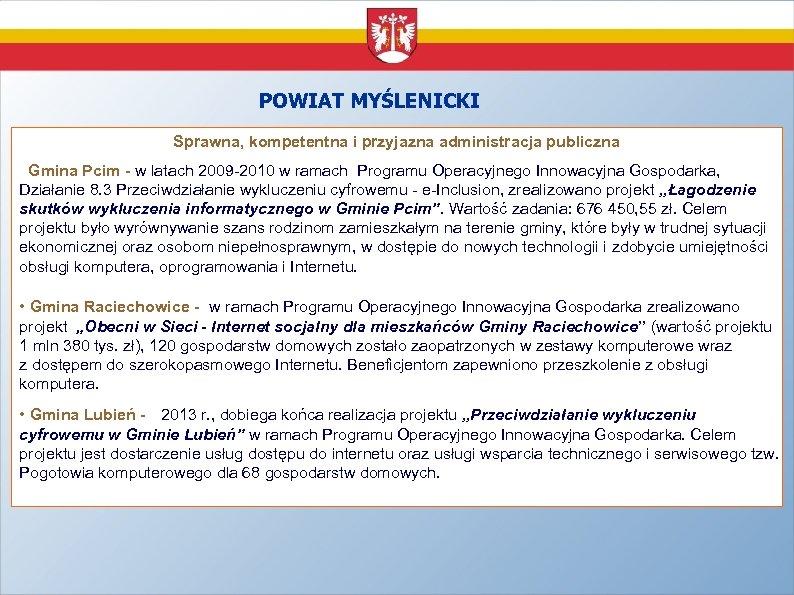 POWIAT MYŚLENICKI Sprawna, kompetentna i przyjazna administracja publiczna Gmina Pcim - w latach 2009