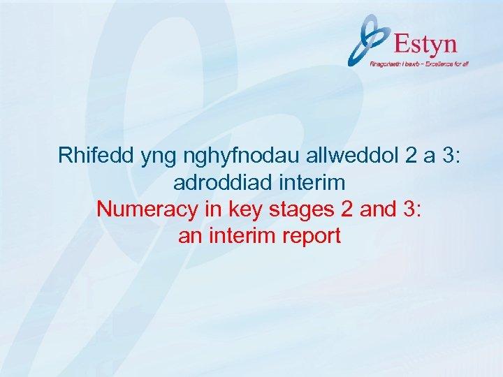 Rhifedd yng nghyfnodau allweddol 2 a 3: adroddiad interim Numeracy in key stages 2