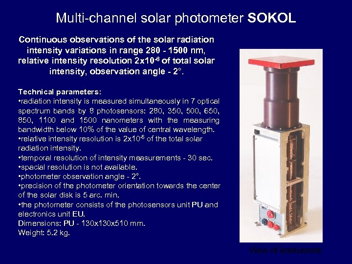 Multi-channel solar photometer SOKOL Continuous observations of the solar radiation intensity variations in range