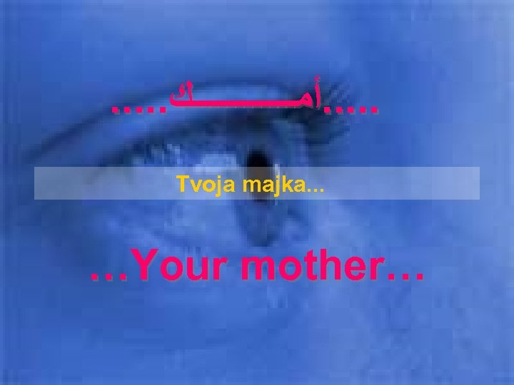 . . ﺃﻤــــــﻚ Tvoja majka. . . …Your mother…