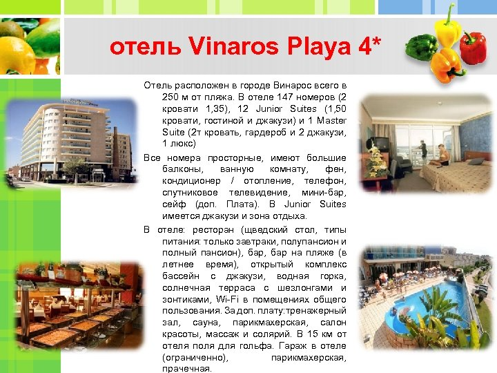 отель Vinaros Playa 4* Отель расположен в городе Винарос всего в 250 м от