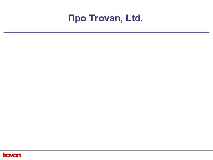 Про Trovan, Ltd.