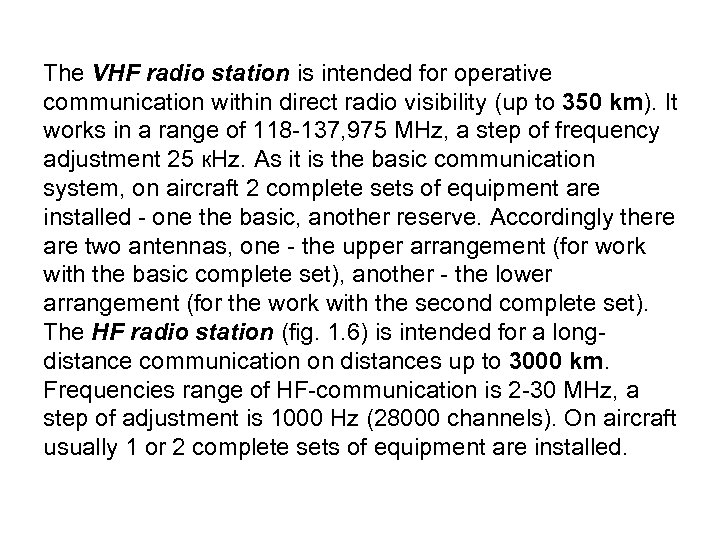 The VHF radio station is intended for operative communication within direct radio visibility (up