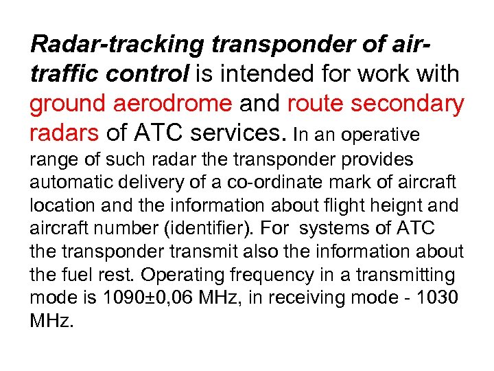 Radar-tracking transponder of airtraffic control is intended for work with ground aerodrome and route